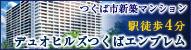 bn_tsukuba