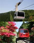 筑波観光鉄道(株)